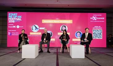 """A panel session entitled """"Insurtech Meets Healthtech"""""""