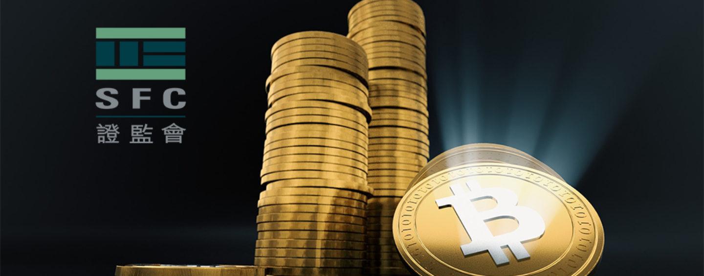 Hong Kong SFC Warns of Cryptocurrency Risks