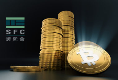 Hong Kong SFC Warns of Cryptocurrency Risks