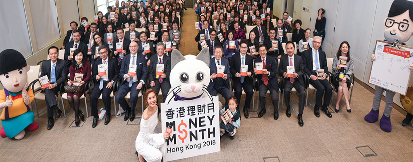 Hong Kong Money Month Encourages Public to Plan their Financial Future