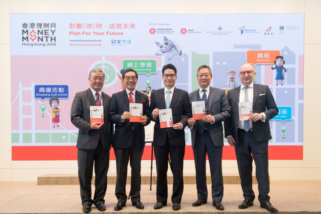IEC officiated Hong Kong Money Month 2018