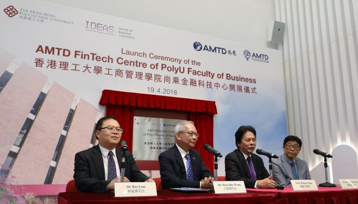 AMTD fintech center ceremony