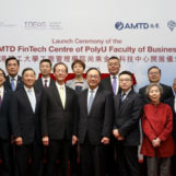 The Hong Kong Polytechnic University Launch AMTD Fintech Centre