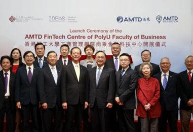 The Hong Kong Polytechnic University Launch AMTD Fintech Centre