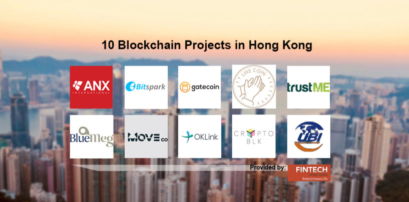 10 Interesting Blockchain Projects in Hong Kong