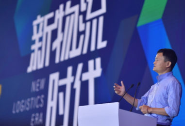 Jack Ma: Alibaba To Invest Over 100 Billion Yuan on Smart Logistics