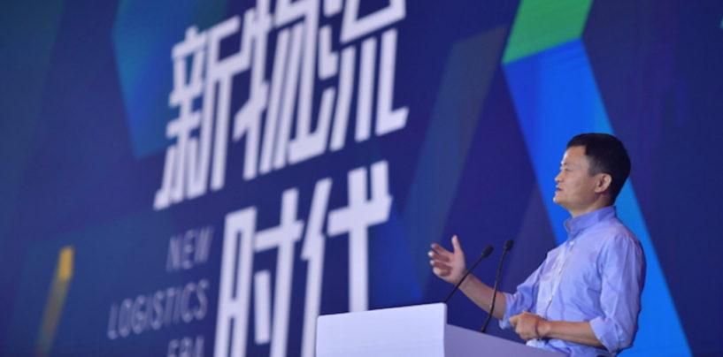 Jack Ma: Alibaba To Invest Over 100 Billion Yuan on Smart Logistics