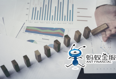Ant Financial to Share Full Suite of AI Capabilities with Asset Management Companies