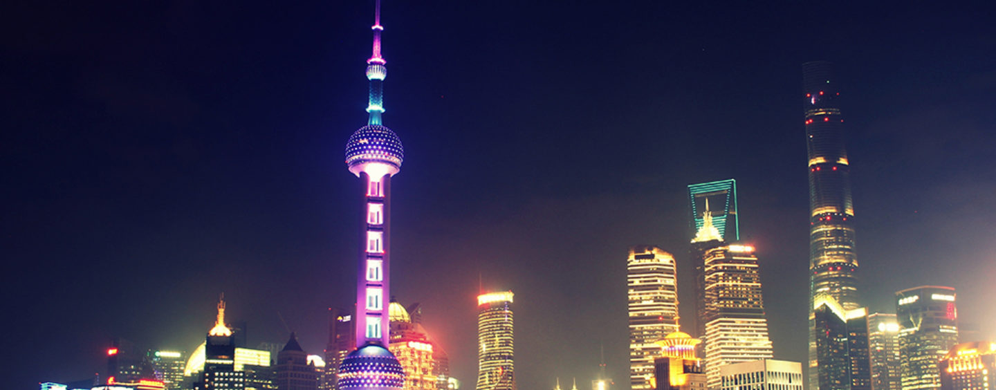 China's CEOs More Likely to Collaborate with Startups