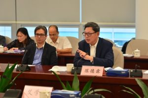 Norman Chan during the meeting