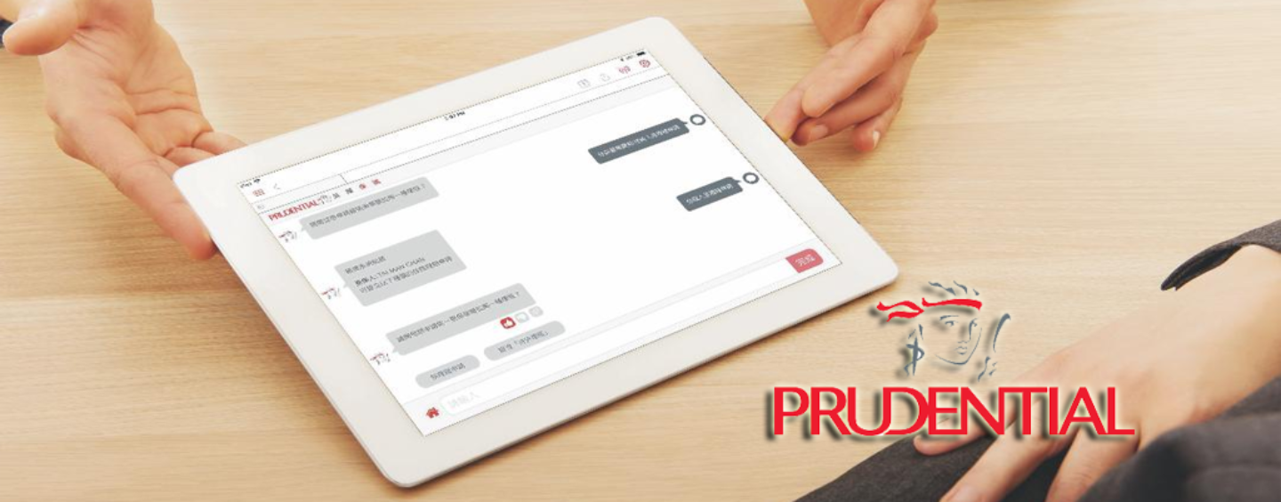 Prudential Launches InsurTech Innovations to Streamline Hospital Claims Process