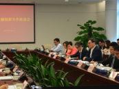 Shenzhen-Hong Kong Fintech Award Winners