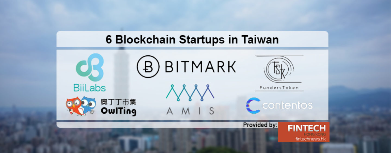 6 Interesting Blockchain Startups in Taiwan