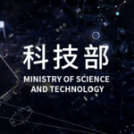 ministry of science and tech