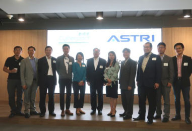 ASTRI and Cyberport Partnership: Great Potential for AI and Blockchain Start-Ups