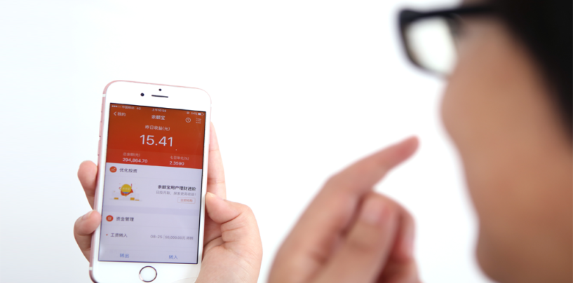 Alipay Introduces Two New Money Market Funds