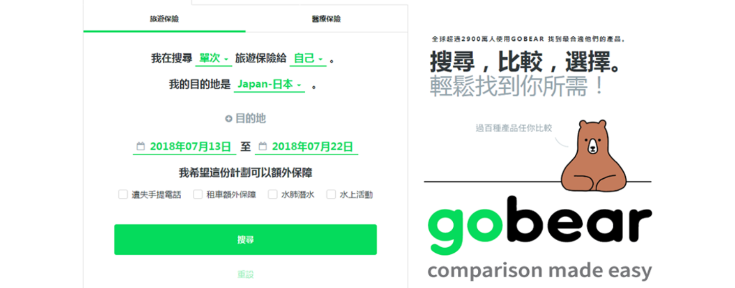 GoBear Hong Kong Launches its New Mortgage Comparison Feature