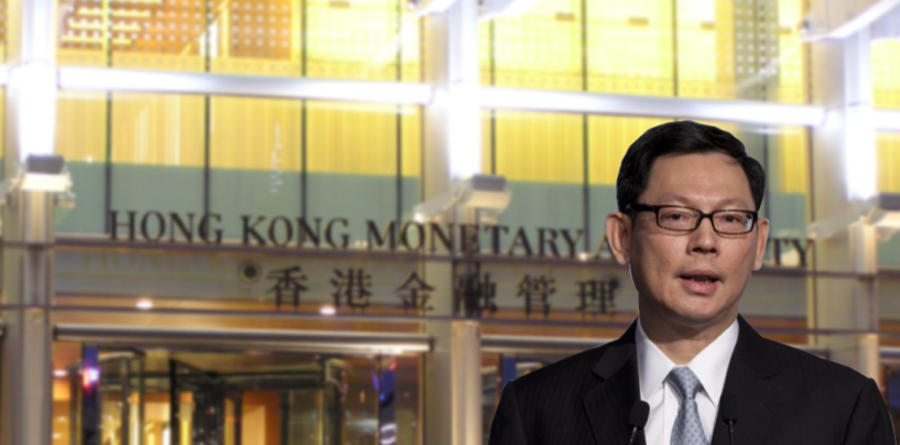 HKMA Launches Open API in Hong Kong, Leads by Opening Their Data