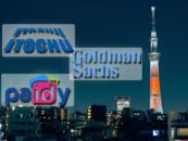 US$55 Million Series C Funding for Japanese Fintech