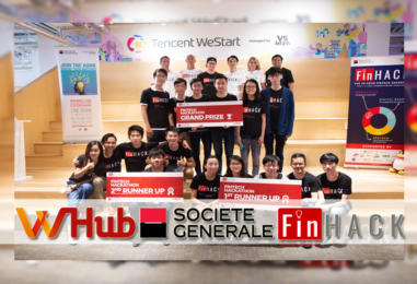 """Augmented Reality"" Wins FinHack Hackathon in Hong Kong"