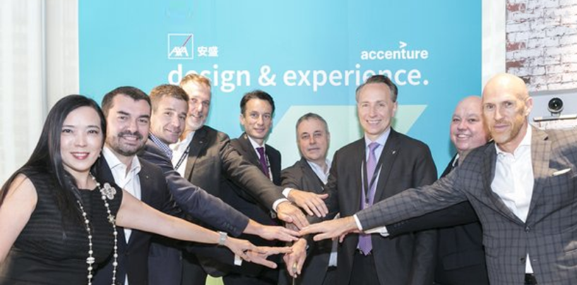 AXA Hong Kong will Invest $200M into Fintech and Launched Design Centre