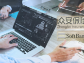 ZhongAn International To Receive Strategic Investment From SoftBank Vision Fund