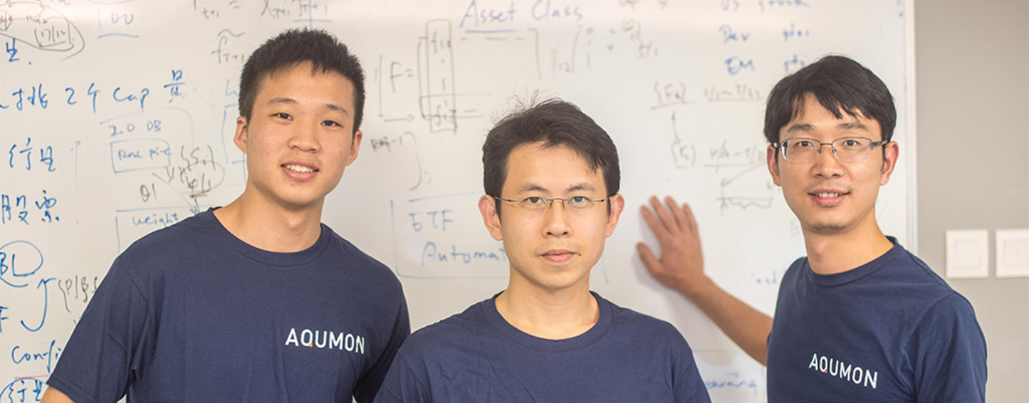 Robo-Advisor AQUMON, a HKUST Incubatee Receives yet Another Round of Funding