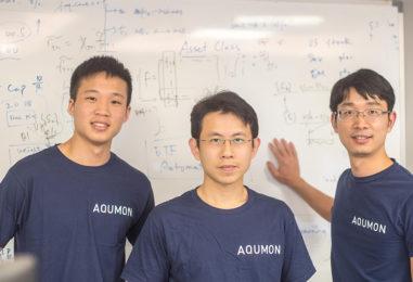 Robo-Advisor AQUMON, a HKUST Incubatee Receives yet Another Round of Funding