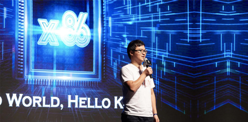 QTUM Celebrates First Year with New Update