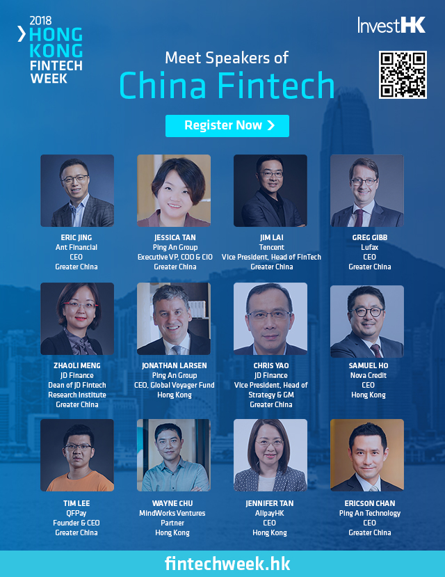 Speakers China Fintech HK Fintechweek