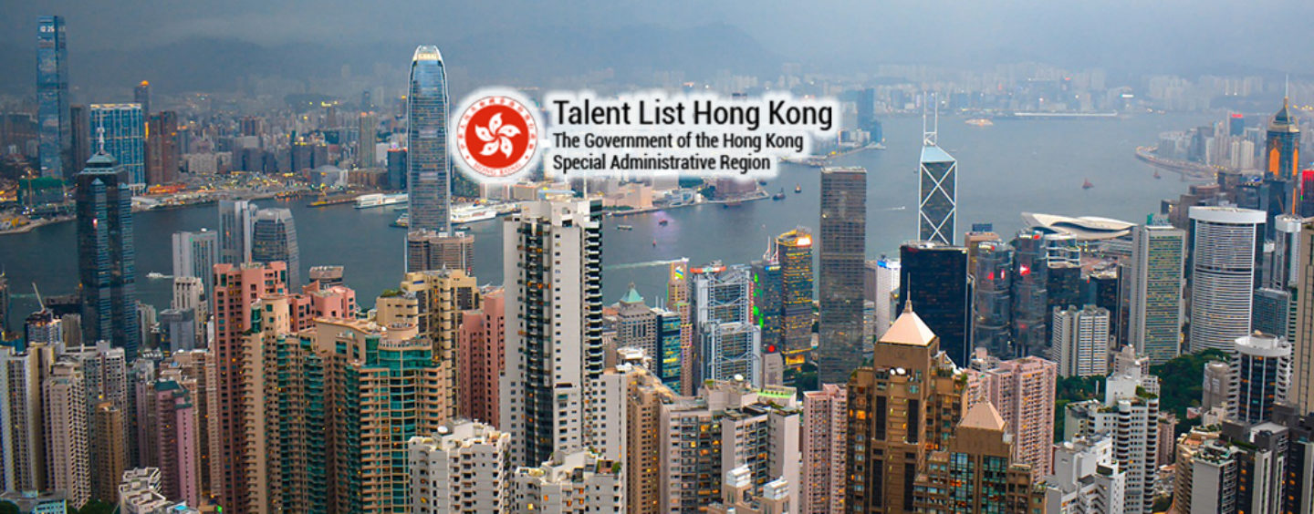 Hong Kong Want to Attract Experienced Professionals in Fintech