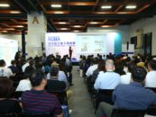 DATE 2018 Showcases Latest Innovations in E-Commerce and Fintech