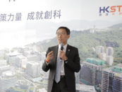 HKSTP Wants to Cultivate Startups at Every Point of Their Life Cycle in Hong Kong with HK$10 Billion Funding