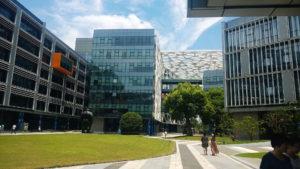 Headquarters of Alibaba Group in Hangzhou, Wikipedia