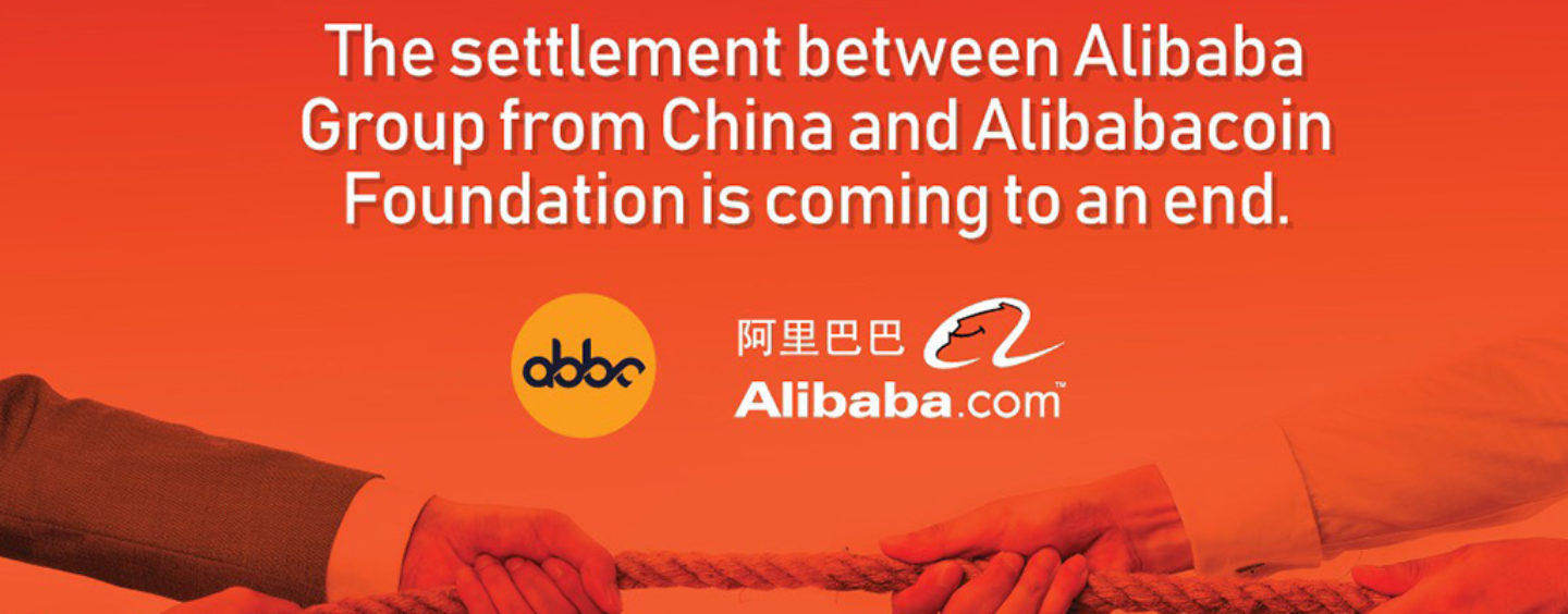 Is Chinese Alibaba Group Going To Acquire Alibabacoin
