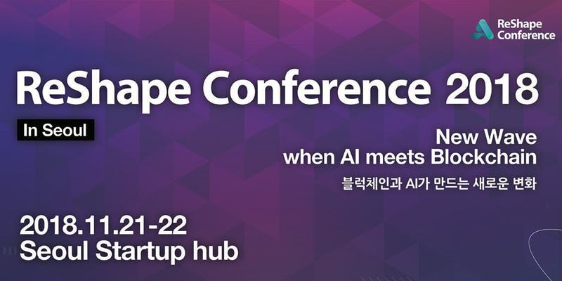 Reshape Conference 2018