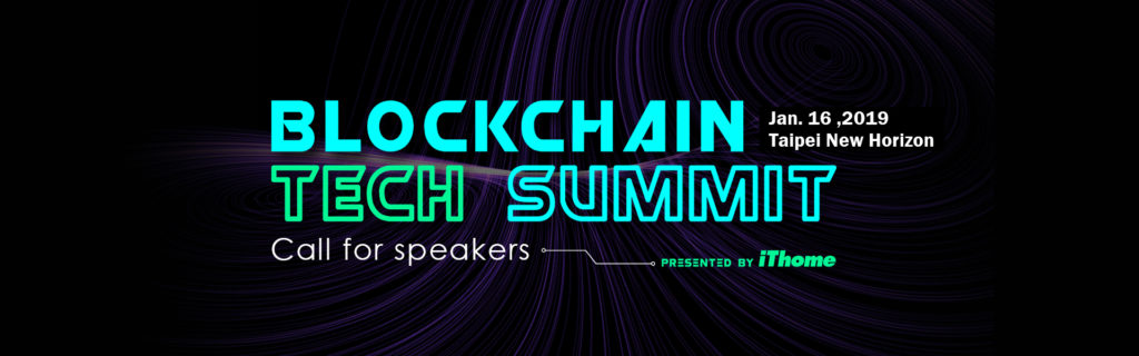 Taiwan Blockchain Tech Summit 2019