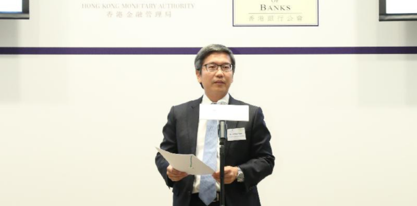 HKMA Explores Suptech, The Overlooked Missing Piece of The Smart Banking Picture