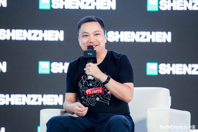 Huang Wang, CEO at Huami