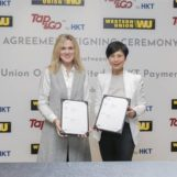 Tap & Go's Partnership with Western Union to Enable Global Remittance