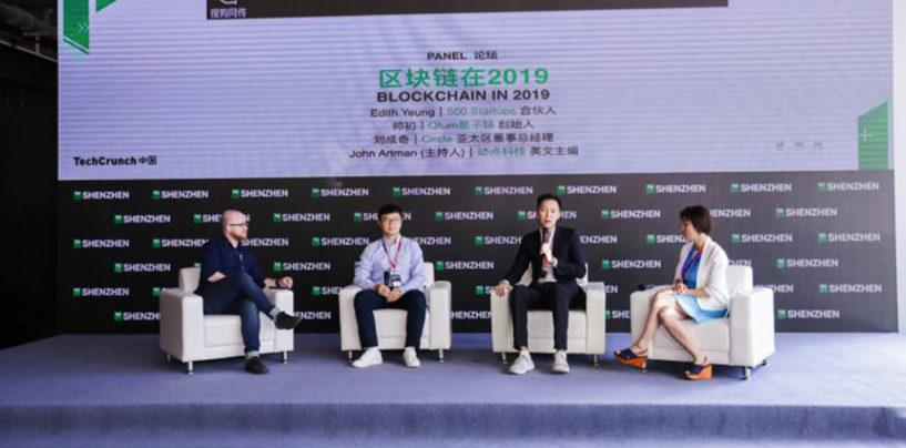 Techcrunch City Event and Hackathon Comes Back 2019 to Shenzhen