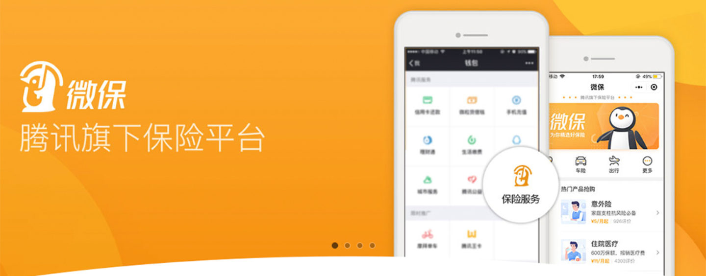 Tencent's WeSure Forms Partnerships with 20 Insurance Companies