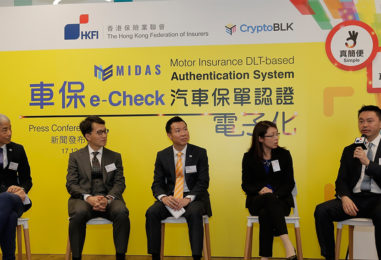First Industry-Wide Use of Blockchain-Based Authentication in Motor Insurance