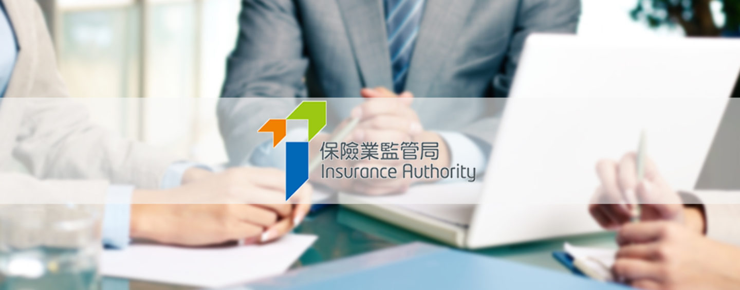 Hong Kong Insurance Authority Authorizes First Virtual Insurer Under Fast Track