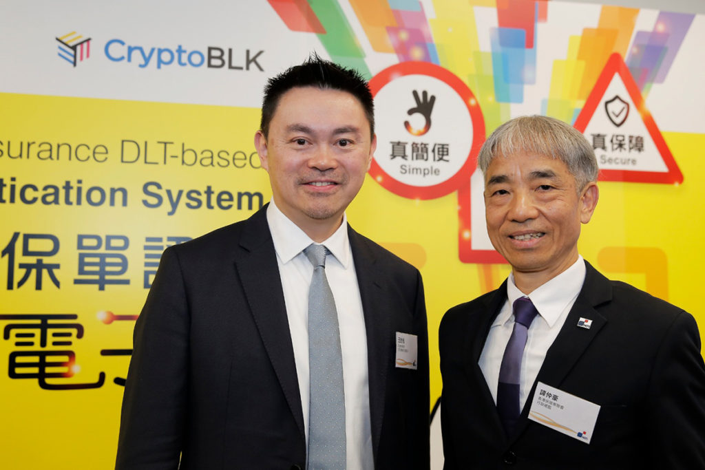 Dr Duncan Wong, CEO and Co-founder of CryptoBLK (left) and Mr Peter Tam, Chief Executive of The Hong Kong Federation of Insurers, were delighted to see CryptoBLK's disruptive DLT-based solution adopted by the insurance and the public sector.