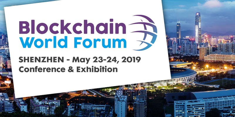 Blockchain-World-Forum-Shenzhen