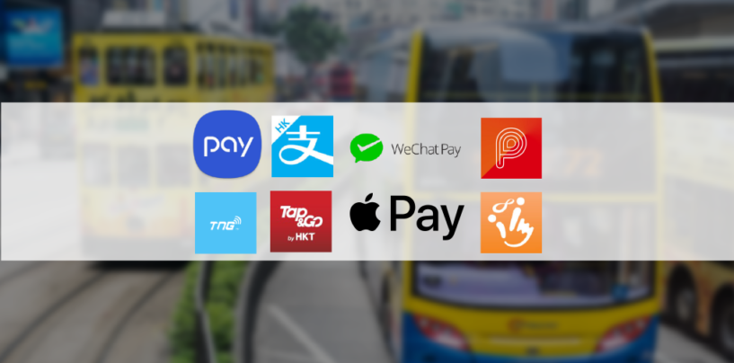 A Snapshot of Hong Kong's Emerging Mobile Payments Scene and The Players