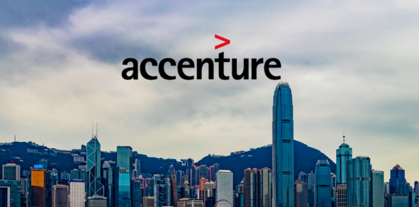51% in Hong Kong Willing to Give 3rd Party Access to Their Financial Data