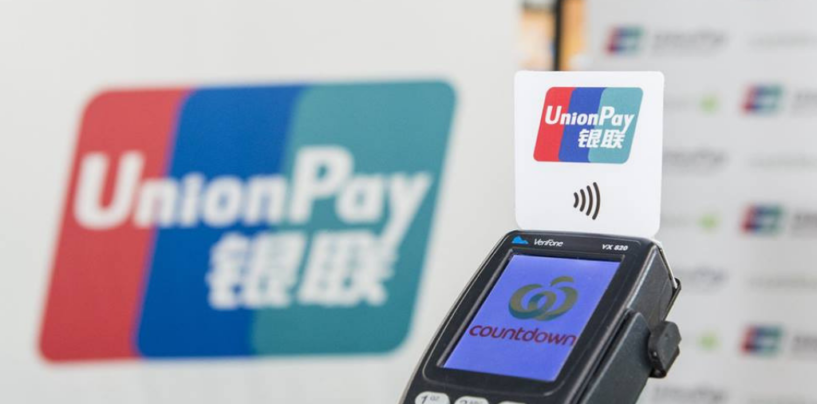 Chinese UnionPay Cardholders Entitled to Amazon Giftcard When Paying Student Fees