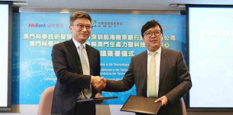 WeBank Lends Blockchain Expertise to Help Macao Transform into a Smart City